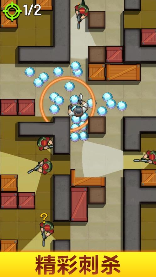 复仇任务潜行游戏安卓版图片1