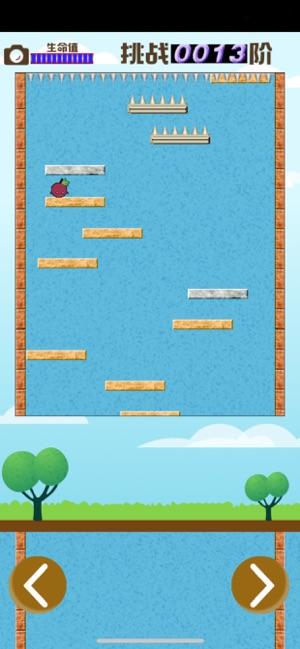 百香果掉落游戏图1