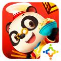 腾讯熊猫博士亚洲餐厅游戏官方版 v1.5.0