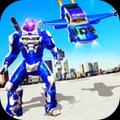 飞行警车机器人游戏手机版 v15