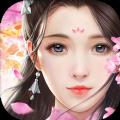 圣墟剑道手游官网正式版 v1.0