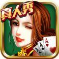 鼎天娱乐平台75775棋牌游戏手机版 v1.0