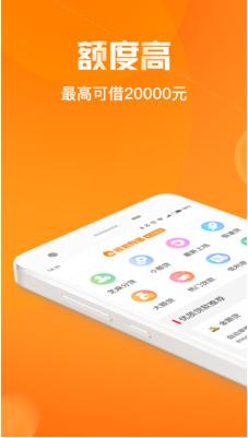 及花钱包官网下载app图片1