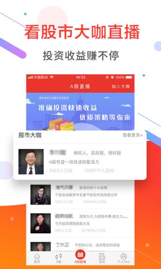 翻翻社区app官网下载图片1