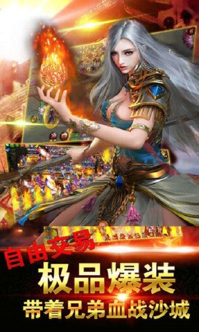盛世龙城之屠龙战刃手游官网正版图片1