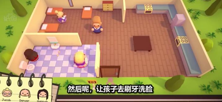 三个小孩子的一天游戏图3