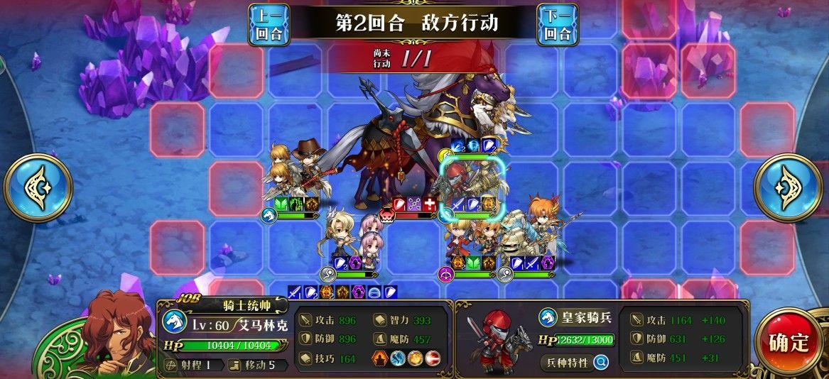 梦幻模拟战手游八脚马怎么打 6月26日世界boss八脚马打法攻略[多图]图片3