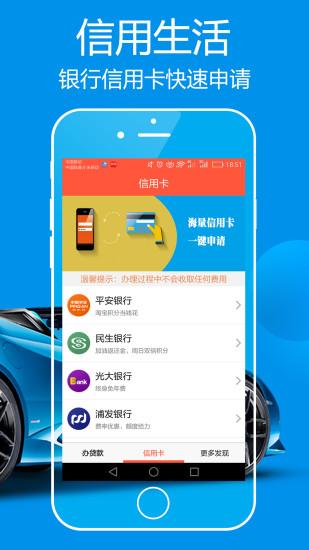 多福贷app图1