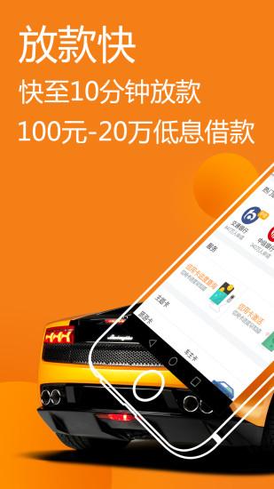 多福贷app图2
