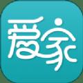 爱家民宿app官方版 v1.0.1