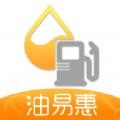 油易惠app官方版 v1.0.0