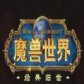 魔兽世界怀旧服elvui官网中文最新版 v7.2