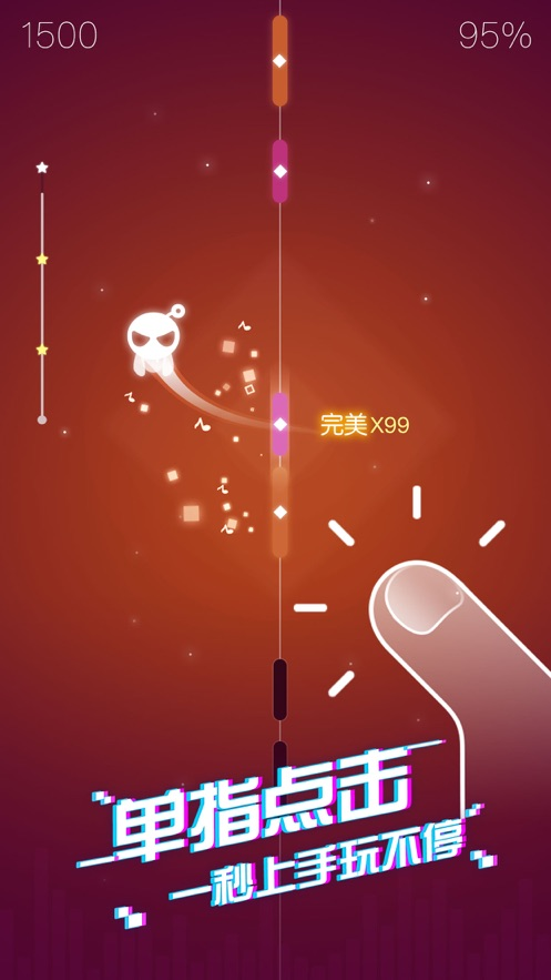 音跃球球抖音版图2