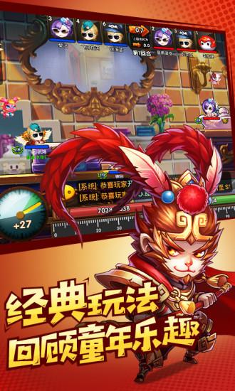 百战斗斗堂之炮弹与冒险官网图2