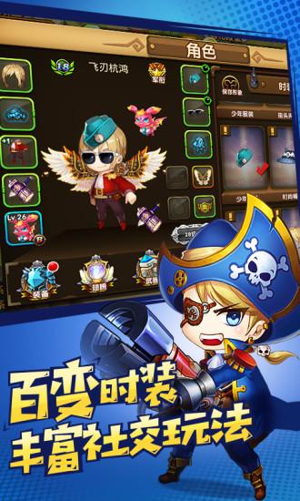 百战斗斗堂之炮弹与冒险手游官网最新版图片1