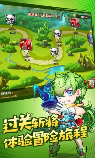 百战斗斗堂之炮弹与冒险手游官网最新版图片2