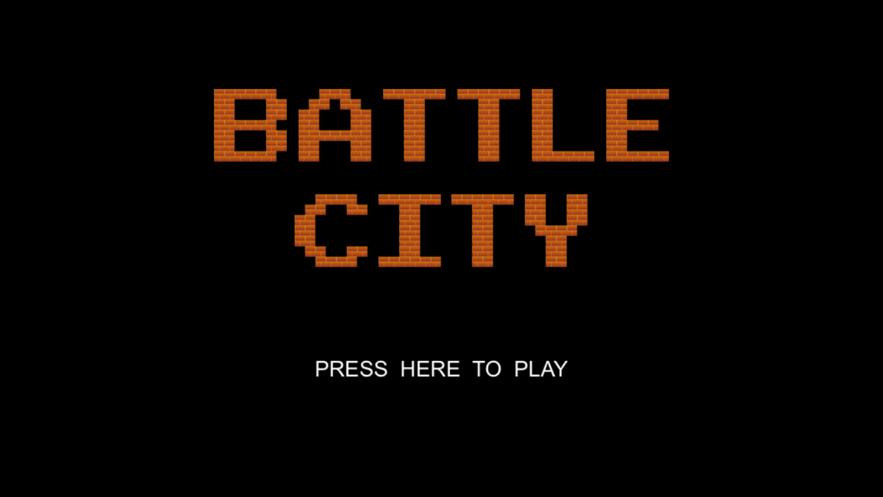 Battle City游戏图1